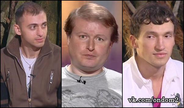 Роман Афанасьев, Николай Должанский, Сергей Зяблиц