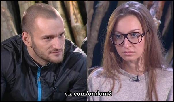 Алексей Самсонов (Свешников) и Снежана Камбур (Лайтман)