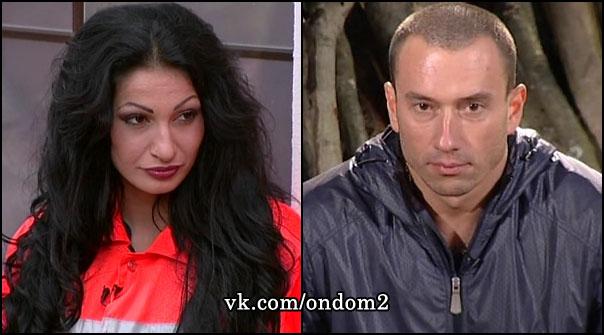 Алина Саакян, Михаил Терёхин