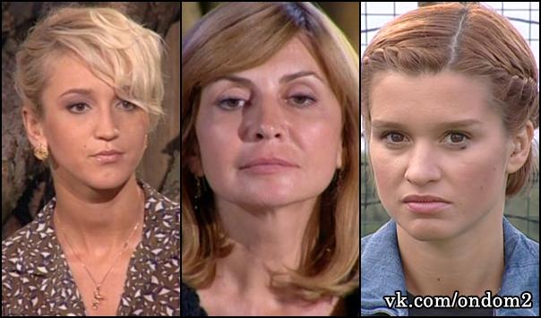 Ольга Бузова, Ирина Александровна Агибалова, Ксения Бородина