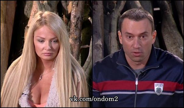 Дарья Пынзарь, Михаил Терёхин