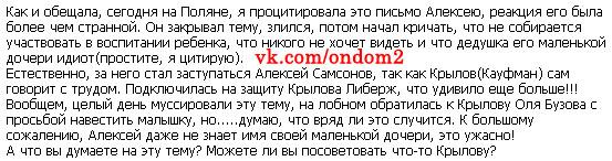 Блог Ирины Александровны