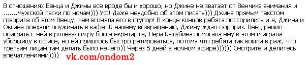 Блог Ирины Александровны Агибаловой про Джину Изюмскую и Венцеслава Венгржановского