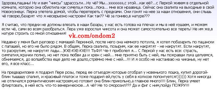 Пародия на блог Алексея Самсонова