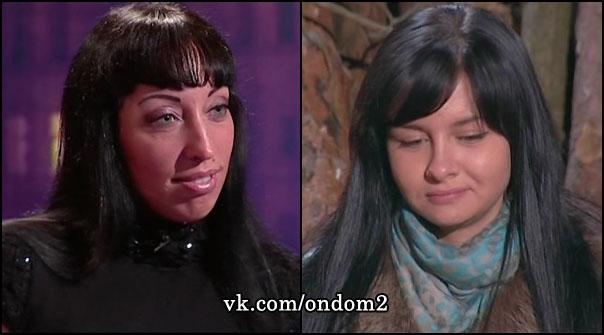 Джина Изюмская, Валерия Кашубина
