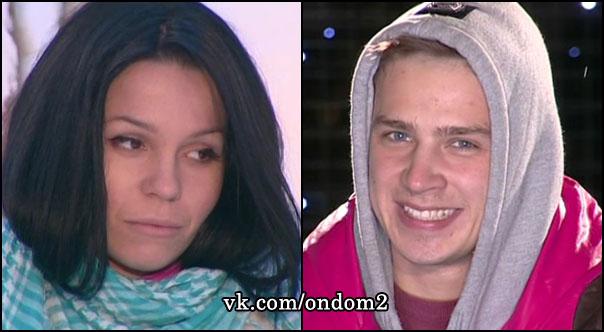 Екатерина Колисниченко, Олег Майами