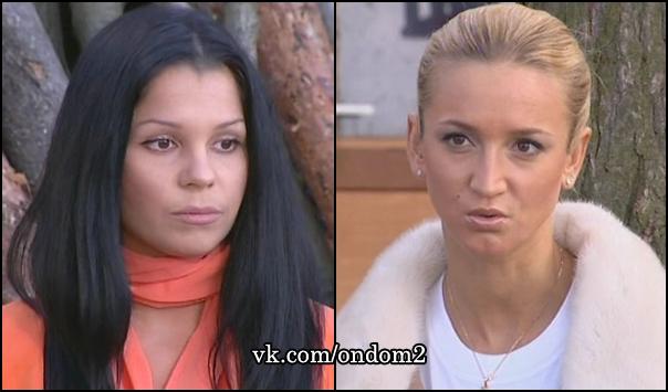 Екатерина Колисниченко, Ольга Бузова