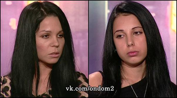 Екатерина Колисниченко, Варвара Третьякова