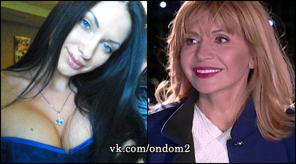 Евгения Феофилактова (Гусева), Ирина Александровна Агибалова