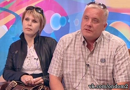 Иван Иванович и Наталья Валерьевна Ряска