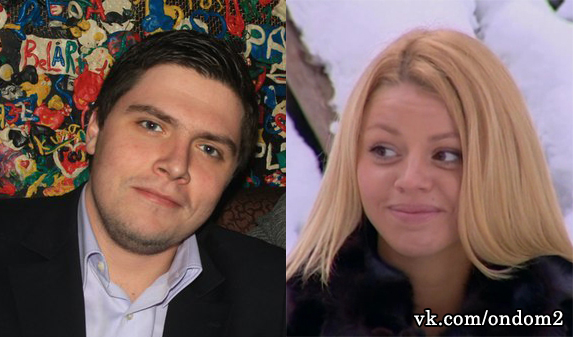Кирилл Наумов и Оксана Стрункина