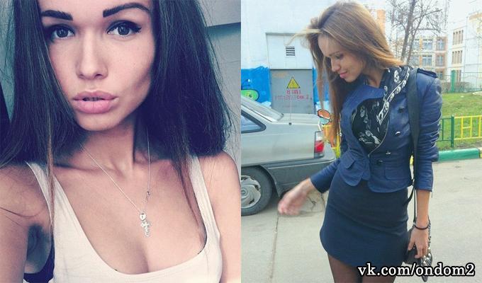 Кристина Гладких