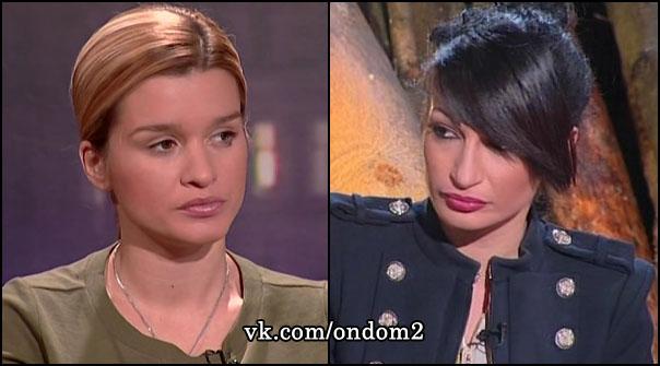 Ксения Бородина, Алина Саакян