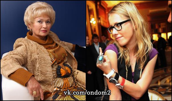 Людмила Нарусова, Ксения Собчак