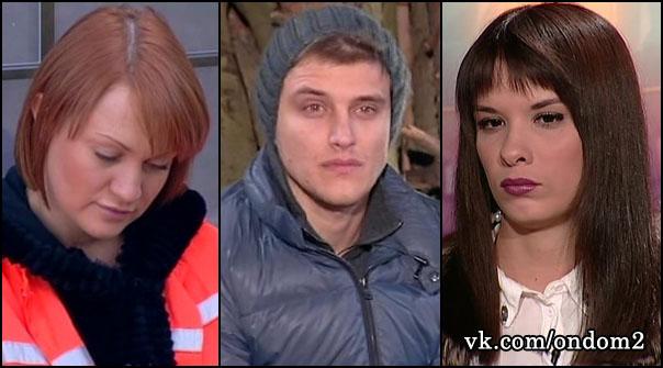 Валерия Мастерко, Юрий Слободян, Екатерина Токарева