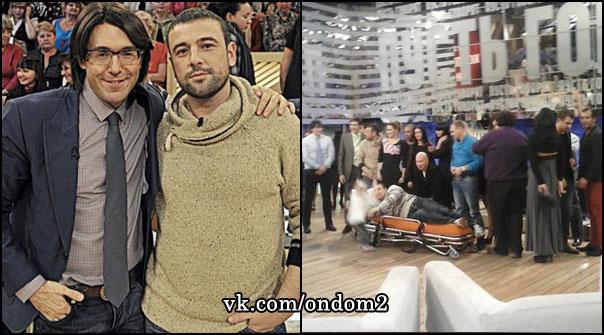 Андрей Малахов, Алексей Адеев, бывшие участники дома 2 на съёмках шоу Пусть Говорят