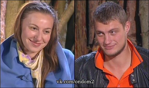 Снежана Камбур и Александр Задойнов