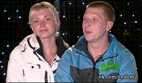 Виктория Шиндакова, Борис Курдыш