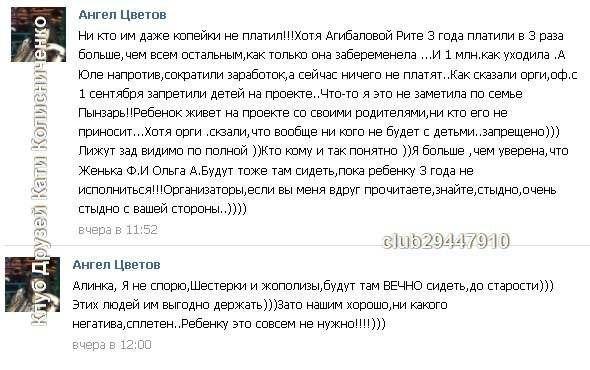 Елизавета Салибекова вконтакте