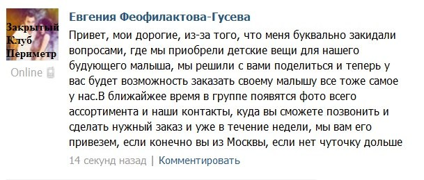 Евгения Феофилактова (Гусева) вконтакте