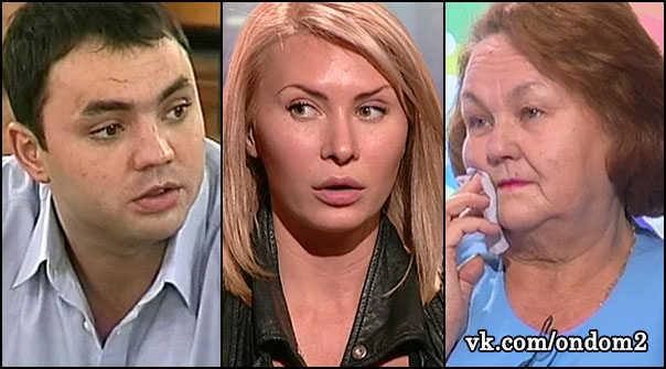 Александр Гобозов, Элина Карякина, Ольга Васильевна Гобозова (Михайлова)