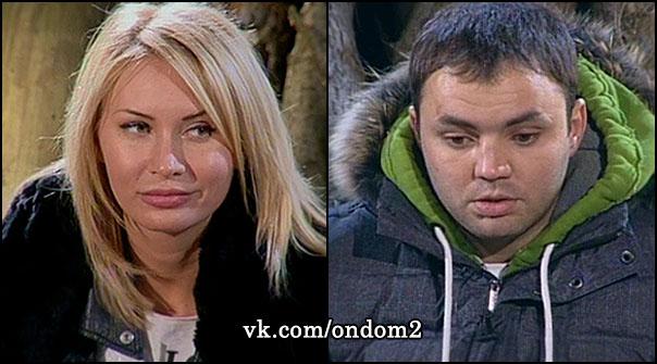 Элина Карякина, Александр Гобозов