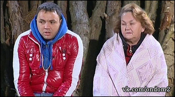 Александр Гобозов, Ольга Васильевна Гобозова