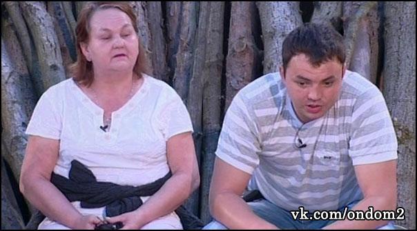 Александр Гобозов, Ольга Васильевна