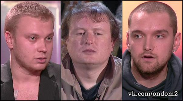 Александр Сивков, Николай Должанский, Владимир Лутаенко