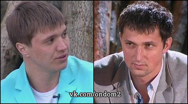 Александр Странник, Сергей Сичкар