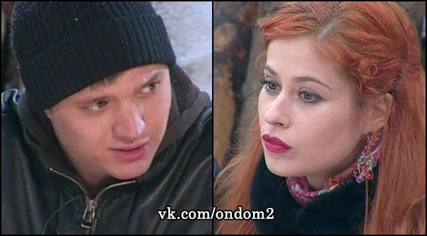 Александр Странник, Татьяна Кирилюк
