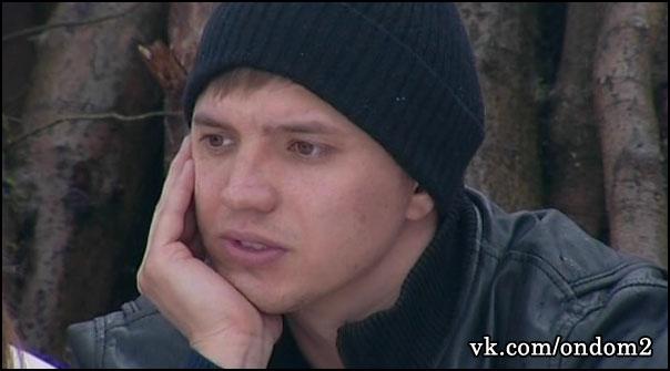 Александр Странник
