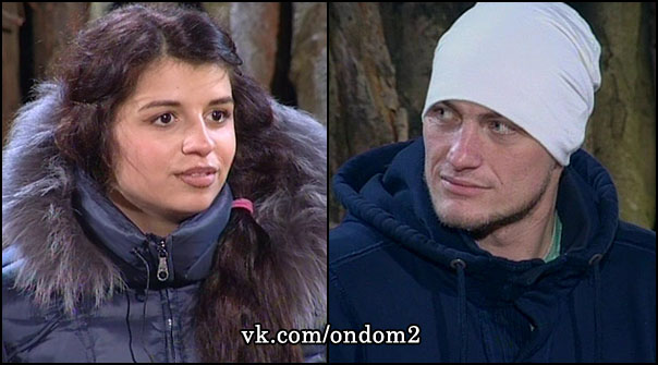 Алиана Устиненко, Александр Задойнов