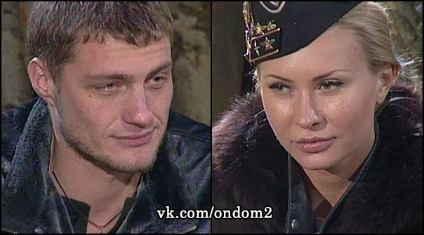 Александр Задойнов, Элина Карякина