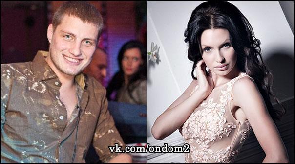 Евгения Гусева, Александр Задойнов
