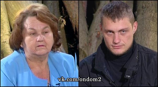 Ольга Васильевна Гобозова (Михайлова), Александр Задойнов