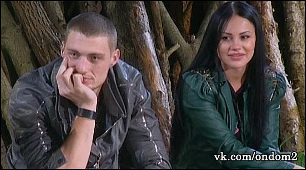 Александр Задойнов, Татьяна Охулкова