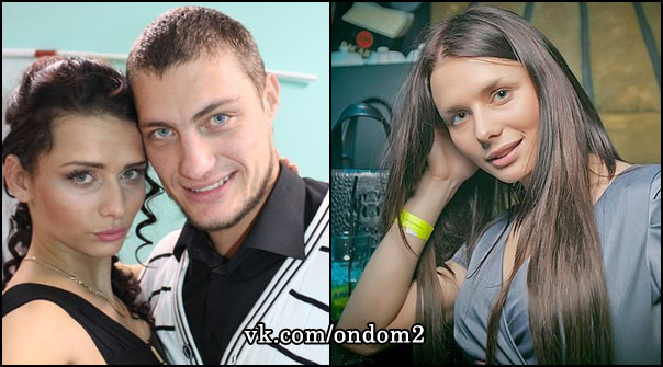 Александр Задойнов, Яна Рудова