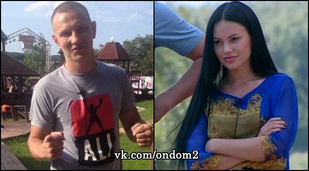 Алексей, Татьяна Охулкова
