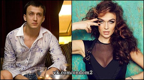 Алексей Малакеев, Алёна Водонаева