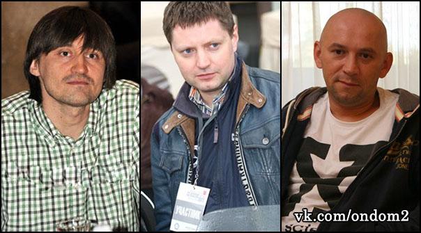 Павел Костомаров, Алексей Пивоваров, Александр Расторгуев