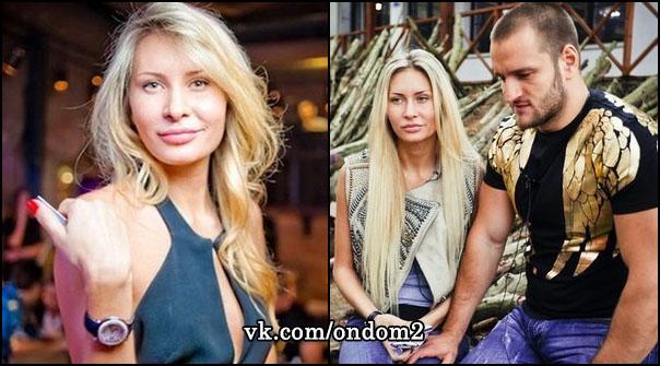 Элина Карякина, Алексей Самсонов