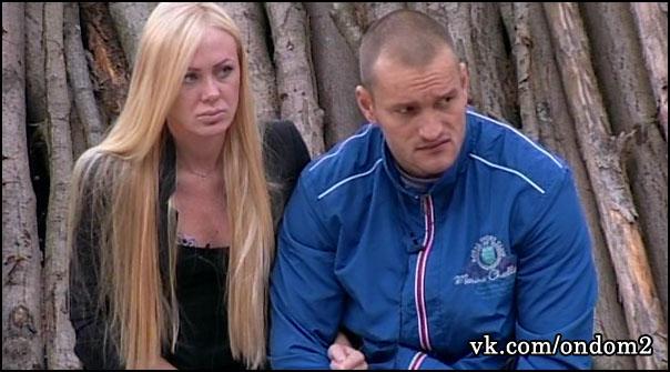 Алексей Самсонов, Юлия Щаулина