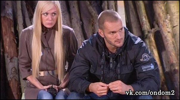 Юлия Щаулина, Алексей Самсонов