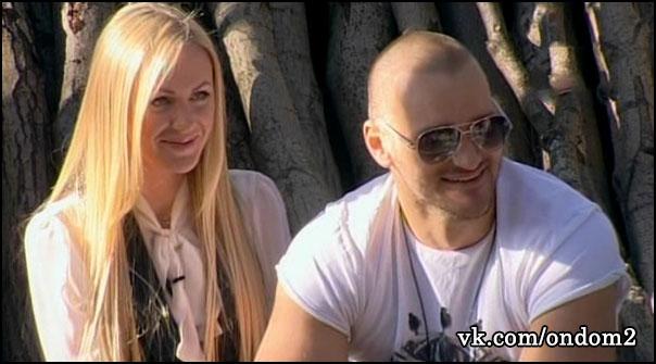Алексей Самсонов и Юлия