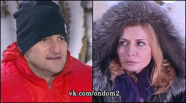 Алексей Самсонов, Ирина Александровна Агибалова