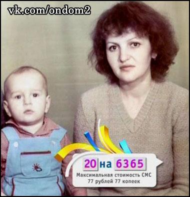 Алексей Самсонов с мамой