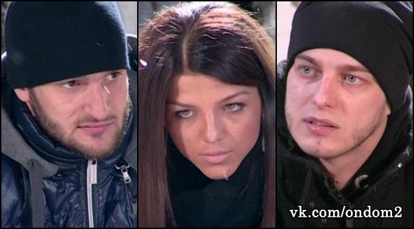 Алексей Самсонов, Юля Исаева, Даниил Романов