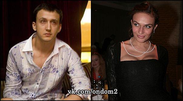 Алёна Водонаева, Алексей Малакеев