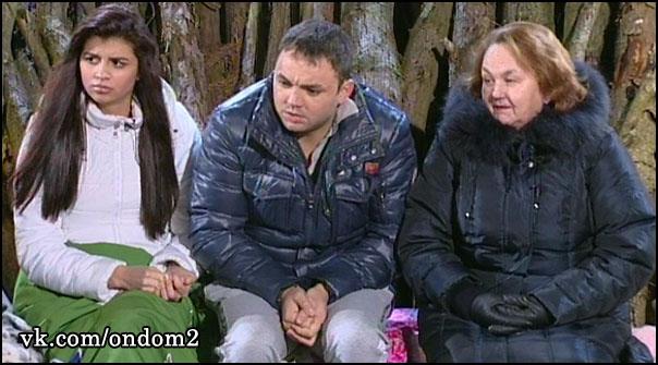 Алиана Устиненко, Александр Гобозов, Ольга Васильевна Гобозова (Михайлова)